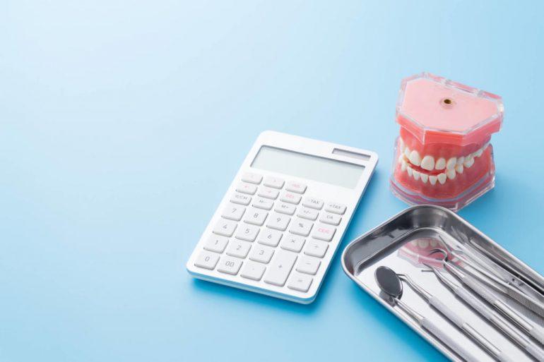 医療費控除|郡山ファースト歯科矯正歯科